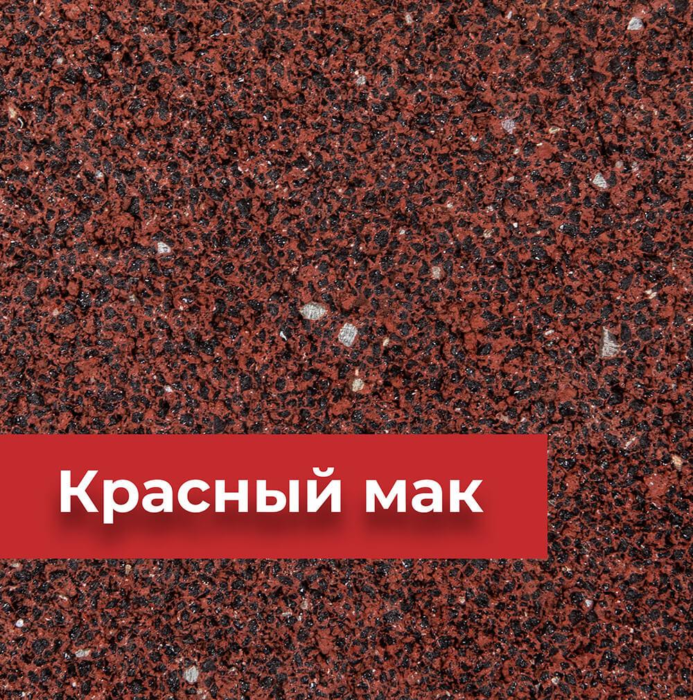 Мрамор Красный мак